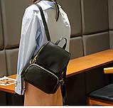 Рюкзак женский городской young молодежный, фото 2