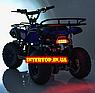 Квадроцикл електричний з мотором 800W HB-EATV800N-2(MP3) V3 чорний для дітей від 6 років. Швидкість до 20 км/год, фото 2