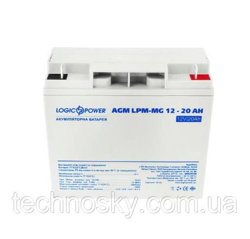 Аккумуляторная батарея LogicPower LPM-MG 12-20 AH (мультигелевый, AGM)