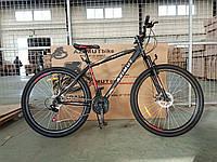 Горный велосипед Azimut Spark Азимут Спарк 26 дюймов D