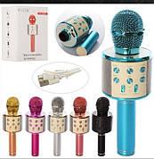 Караоке - микрофон Wster WS-858 беспроводной | Ручная караоке система | Мобильный караоке-микрофон |