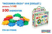 Мозаика-пазл для детей
