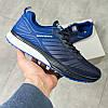 Кроссовки мужские BaaS Sport синие BGSD10143, фото 7