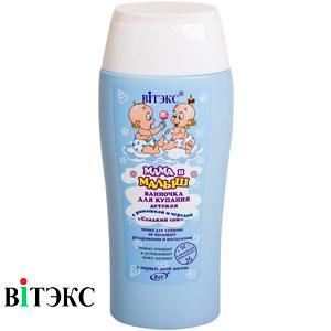 Витэкс - Мама и Малыш Ванночка для купания детская с ромашкой и чередой Сладкий сон 300мл