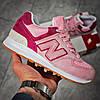 Кроссовки женские New Balance 574 розовые , фото 7