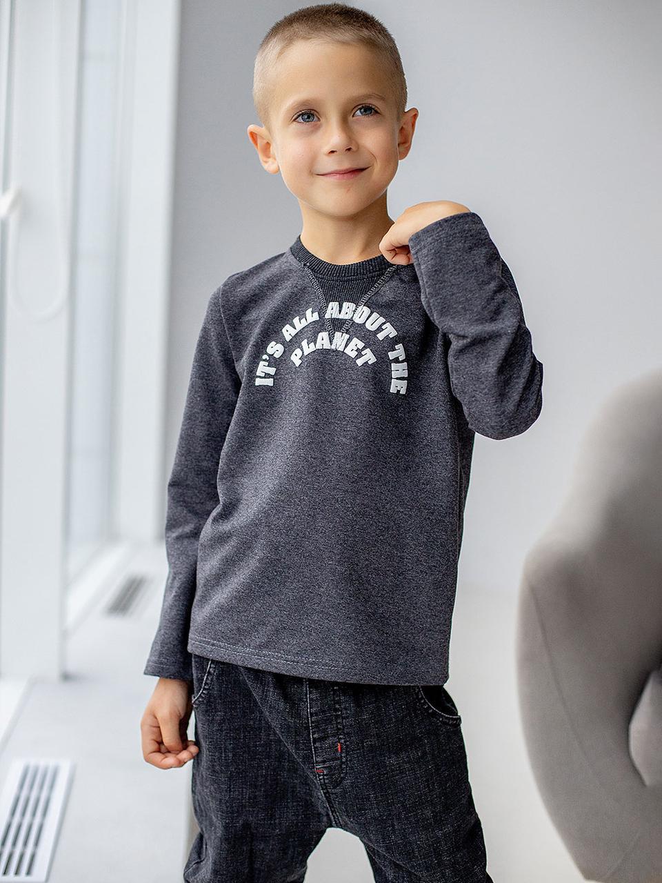 Темно - серая кофта тонкая для мальчика с надписью 122, 128, 134, 140