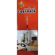 Удобная Вешалка напольная для одежды металлическая Coat Rack для прихожей, гостиной, офиса