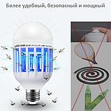 Светодиодная лампа приманка уничтожитель насекомых Zapp Light, фото 7