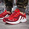 Кроссовки мужские Adidas Galaxy красные , фото 2