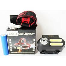 Налобный влагостойкий фонарь  Headlamp 611 XPE COB