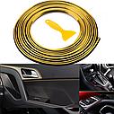 Молдинг декоративный для салона автомобиля ZIRY 5м, золото, фото 4