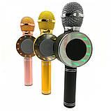 Портативный беспроводной микрофон-караоке Микрофон-колонка bluetooth WS-668, фото 5