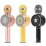 Портативный беспроводной микрофон-караоке Микрофон-колонка bluetooth WS-668, фото 7