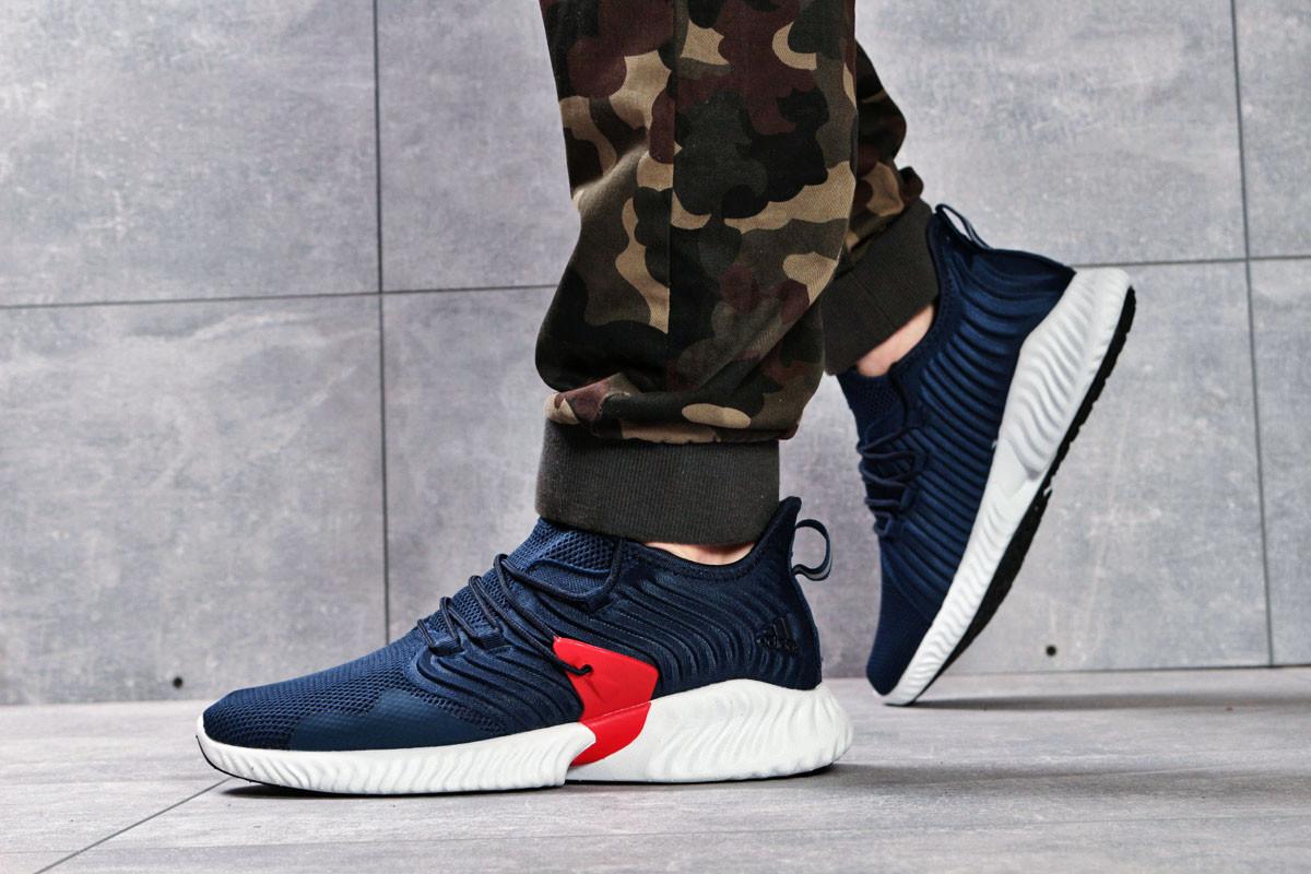 Кроссовки мужские Adidas Bounce темно-синие