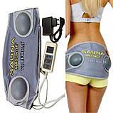 Пояс сауна Велформ Sauna Massage Velform!!!, фото 5