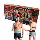 Пояс сауна Велформ Sauna Massage Velform!!!, фото 6