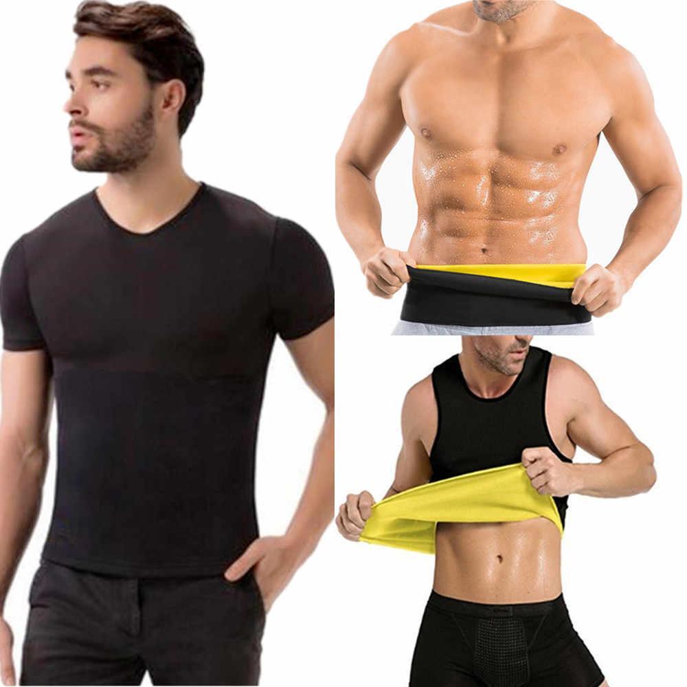 Мужская майка для похудения Sweat Shapers