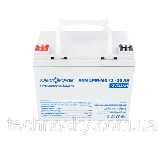 Аккумуляторная батарея LogicPower LPM-MG 12-33 AH (мультигелевый, AGM)
