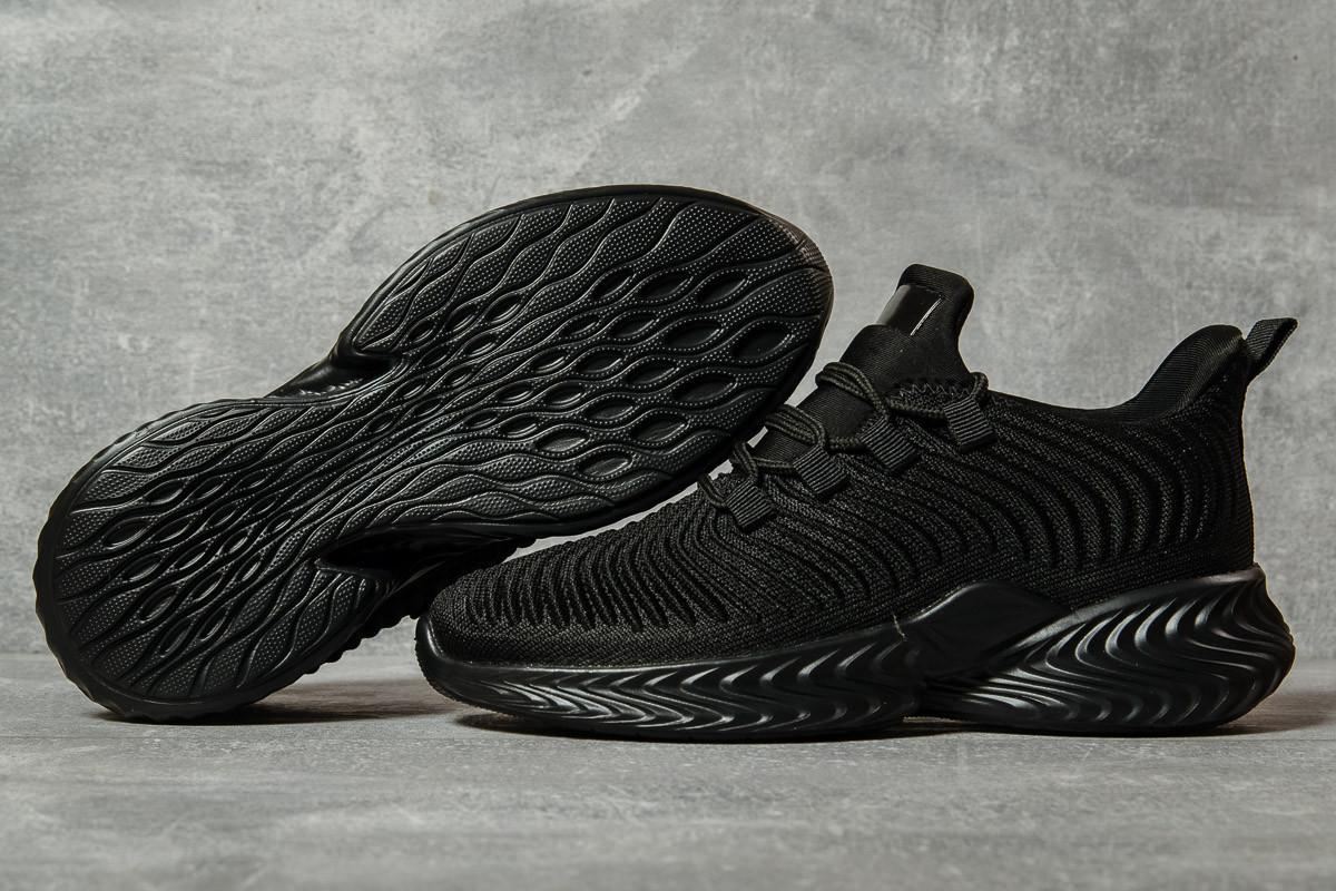 Кроссовки женские Jomix черные