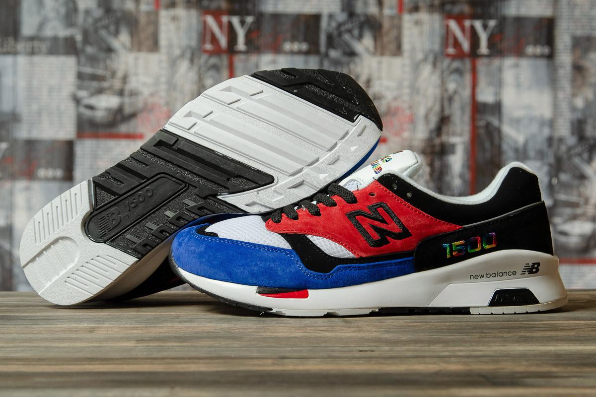 Кроссовки мужские New Balance 1500 черные