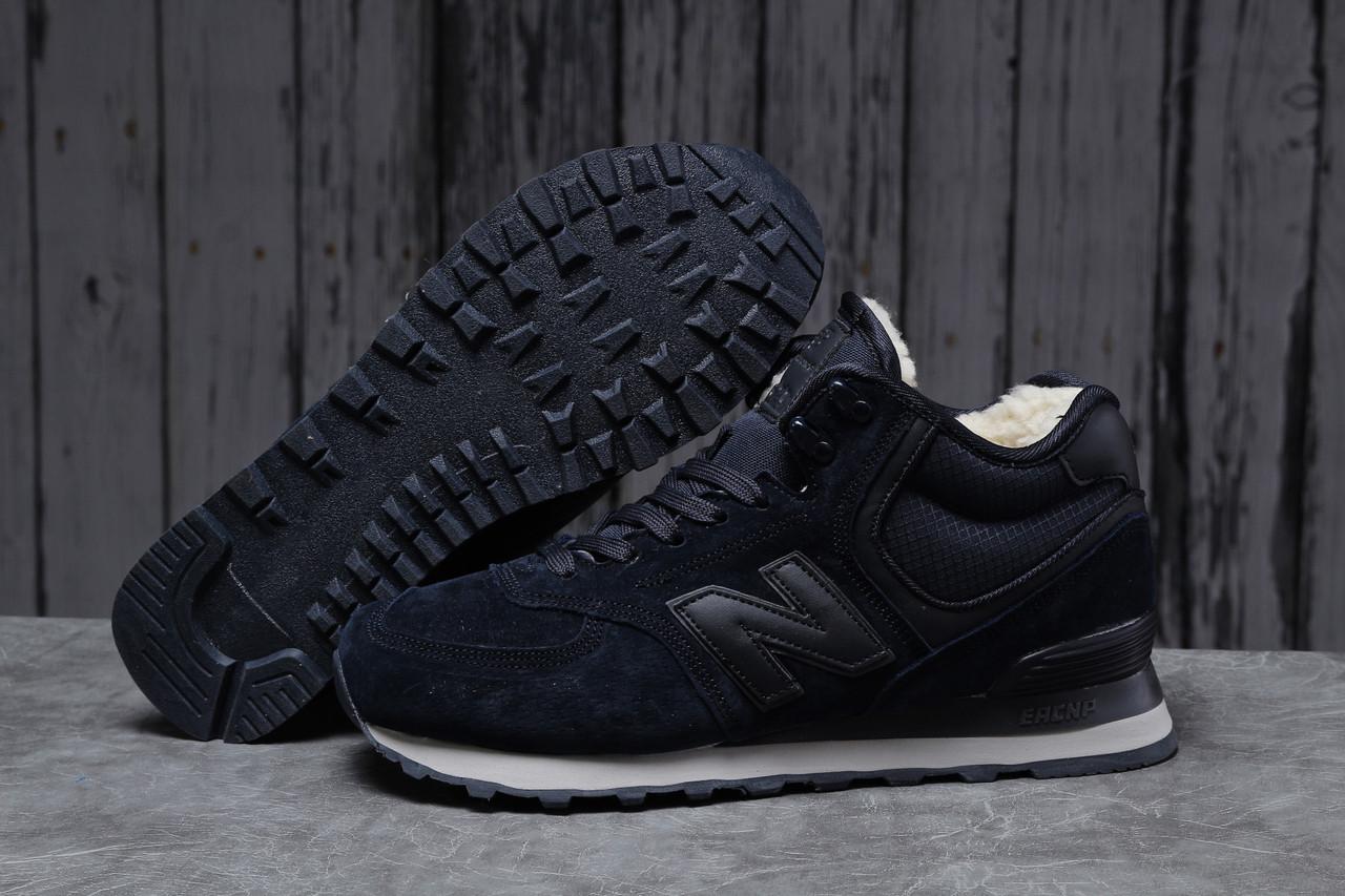 Зимние мужские кроссовки New Balance  574 темно-синие  42