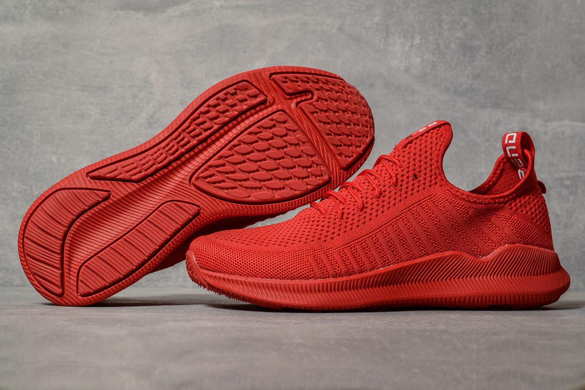 Кроссовки мужские BaaS BS-X красные BGSD10474