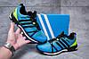 Кроссовки мужские Adidas Terrex Boost синие BGSD11661, фото 2