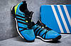 Кроссовки мужские Adidas Terrex Boost синие BGSD11661, фото 3