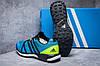 Кроссовки мужские Adidas Terrex Boost синие BGSD11661, фото 4