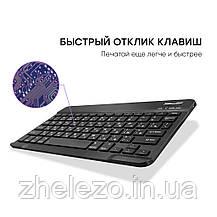 Клавиатура AirOn Easy Tap для Smart TV и планшета (4822352781027), фото 3