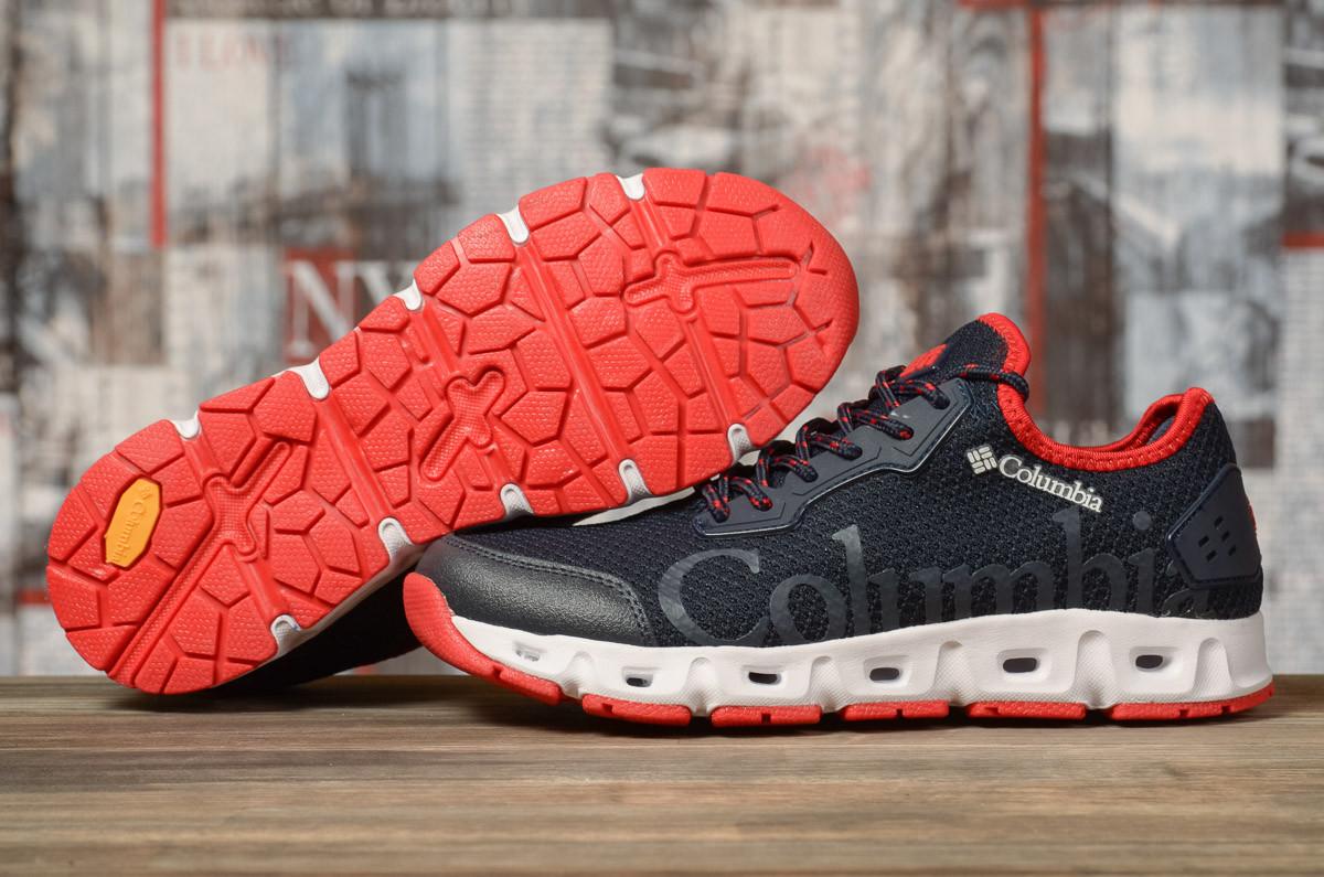 Кроссовки мужские Columbia Sportwear темно-синие