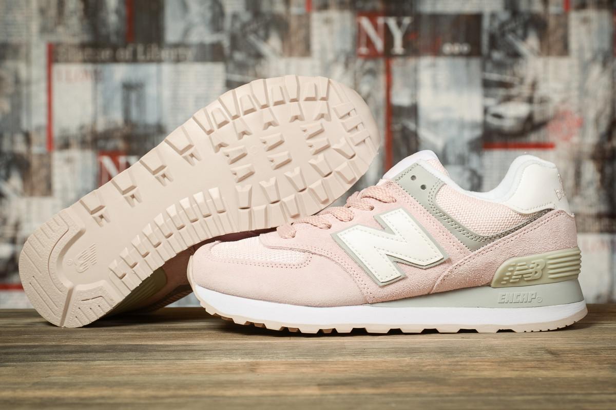 Кроссовки женские New Balance 574 розовые
