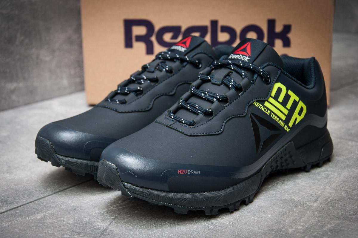 Кроссовки мужские Reebok  H2o Drain темно-синие BGSD12114