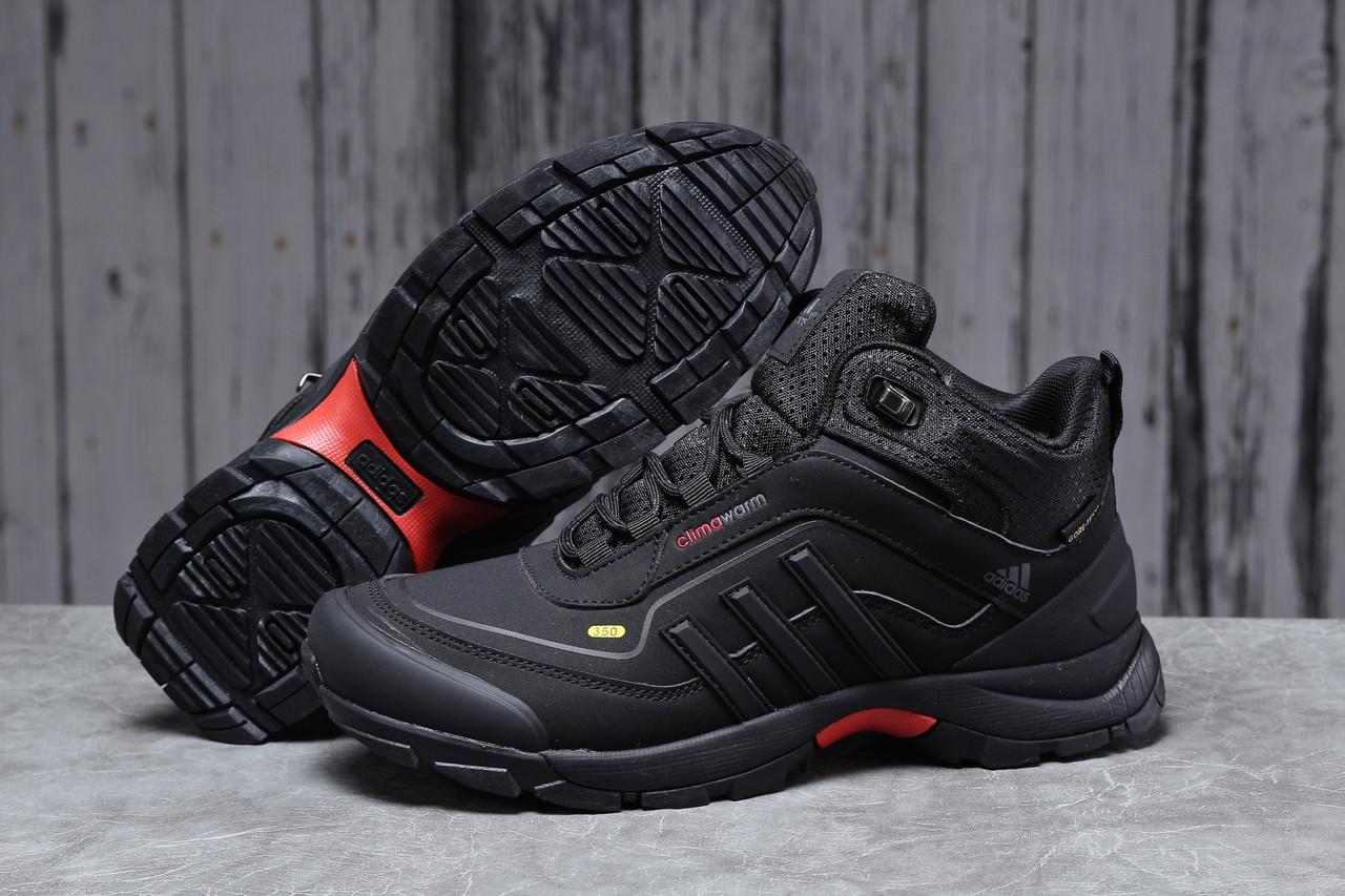 Зимние мужские кроссовки Adidas Climawarm 350 черные