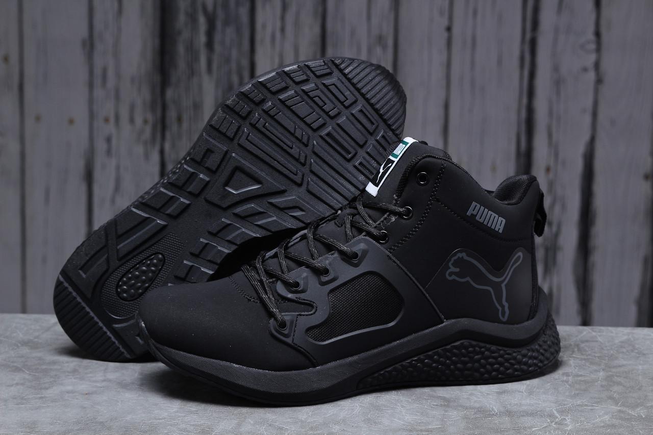 Зимние мужские кроссовки Puma черные  42