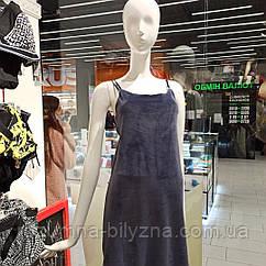 Сорочка жіноча нічна, велюр, темно синього кольору. ТМ Komilfo. S. M. L. XL. XXL