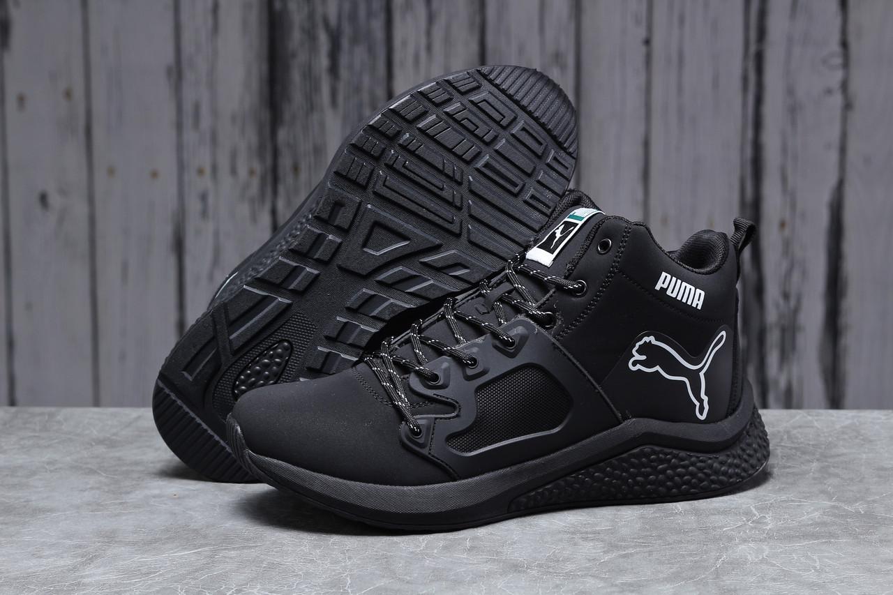 Зимние мужские кроссовки Puma черные  43