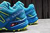 Кроссовки женские Salomon Speedcross 3 голубые , фото 8