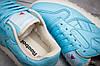 Кроссовки женские Reebok Classic голубые BGSD12832, фото 6