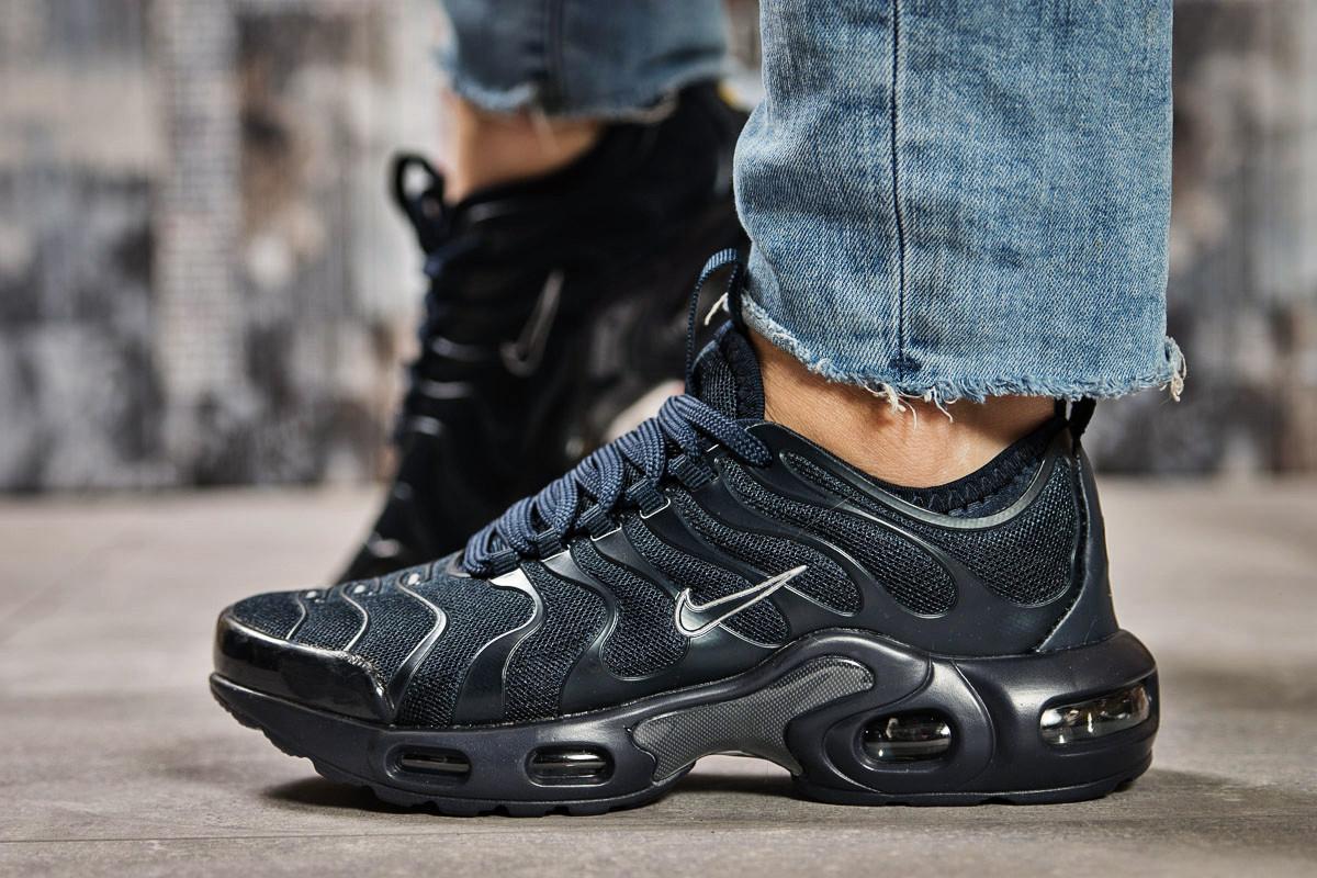Кроссовки женские Nike Air Tn темно-синие BGSD12952