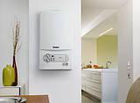 Двухконтурный газовый котел Vaillant atmo TEC pro VUW 20, 24, 28 кВт, фото 10