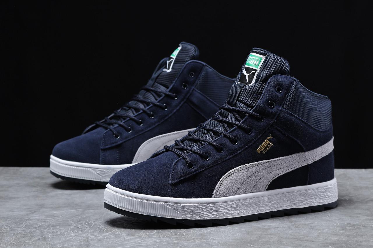 Зимние мужские кроссовки Puma Suede темно-синие  42