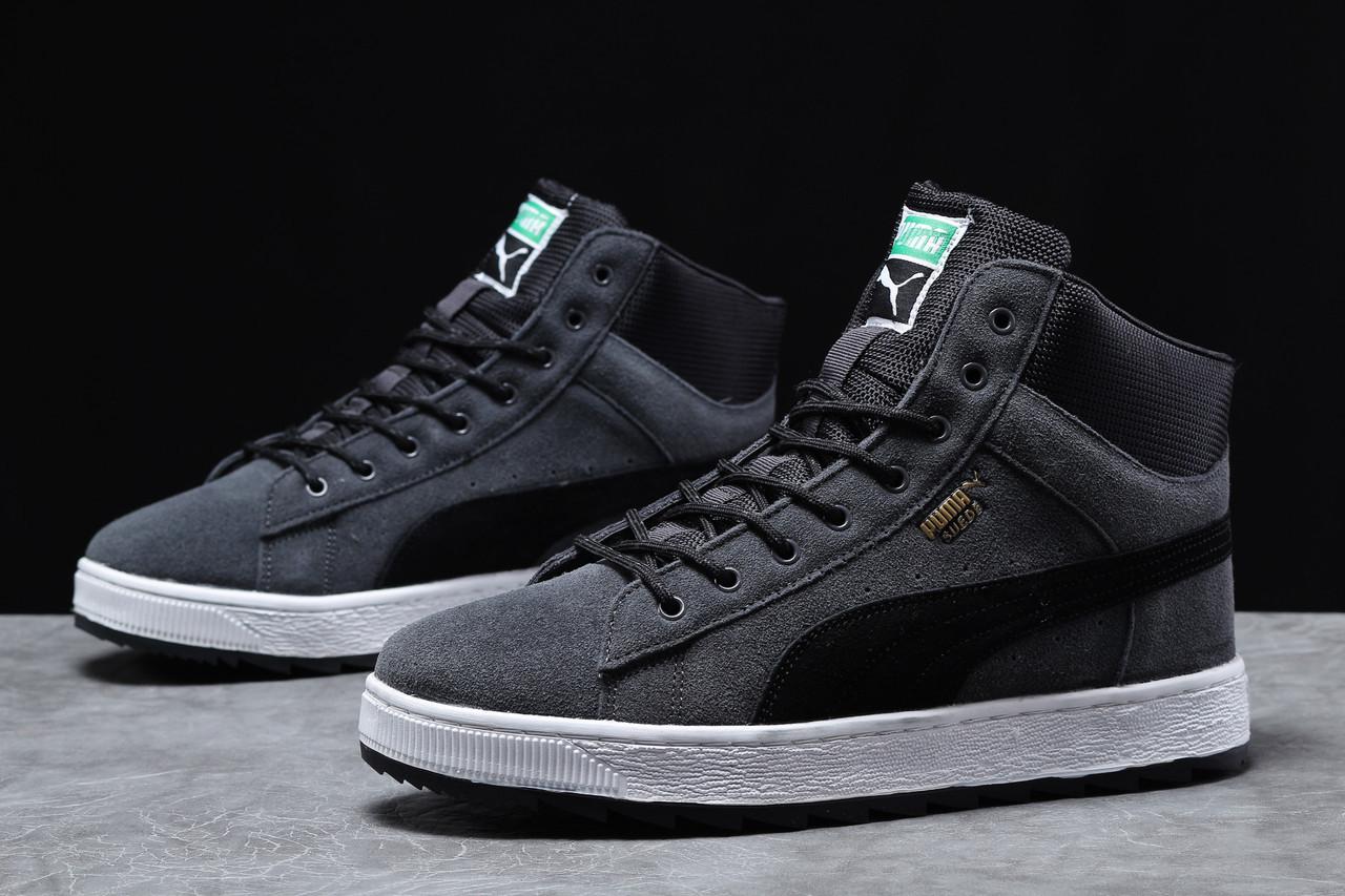 Зимние мужские кроссовки Puma Suede темно-серые  43