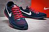 Кроссовки мужские Nike Zoom All Out темно-синие BGSD12962, фото 5