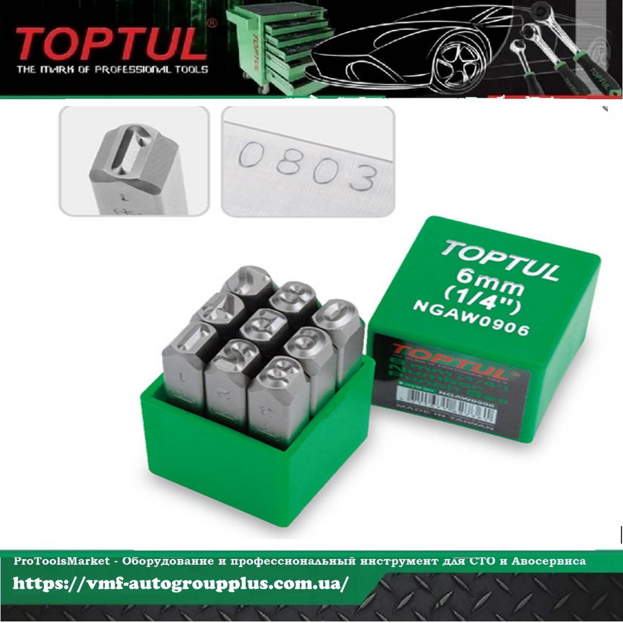 Клейма цифровые ударные по металлу 9ед. с номерами от 0 до 9 3мм набор профессиональный TOPTUL NGAW0903