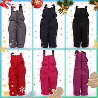 Зимний детский комбинезон для девочек и мальчиков, теплые штаны.