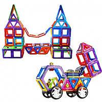 Магнитный конструктор Магникон чемодан на 120-деталей Головоломка для детей