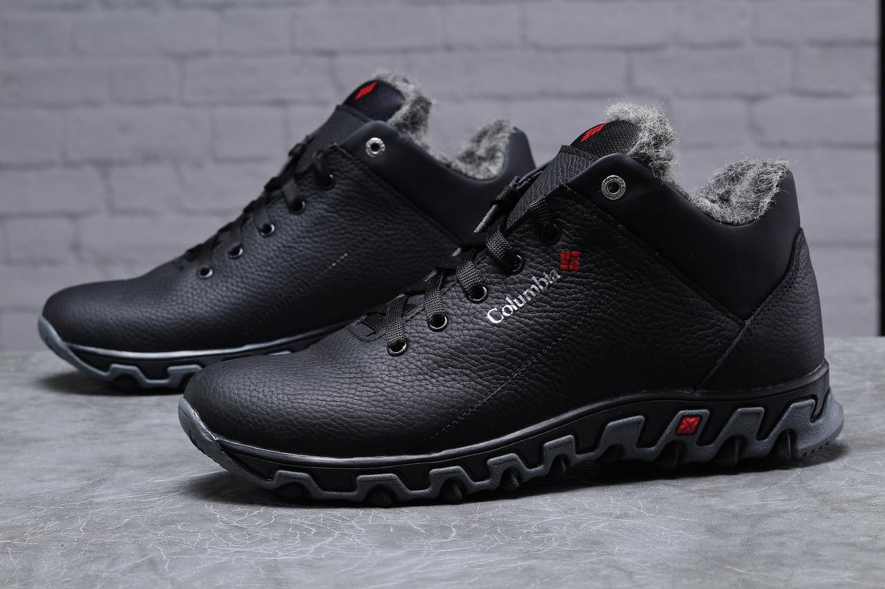 Зимние мужские ботинки Columbia Track II черные  42