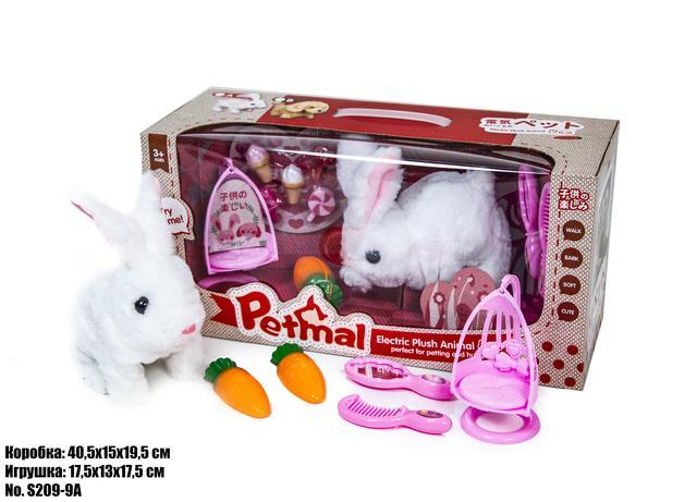 Інтерактивна іграшка Зайчик Petmal