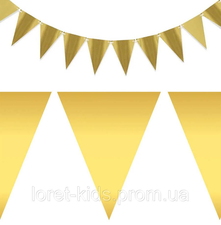 """Флажки гирлянды """" Золото """", 2 метра"""